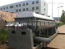 广东广州九泽环保化工污泥脱水机厂家
