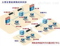 NTP网络同步时钟,网络时钟服务器