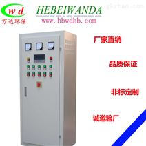 工厂直销 变频控制柜 质高价优