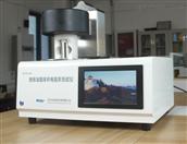 Model HCDZ-300绝缘油脂体积电阻测试仪