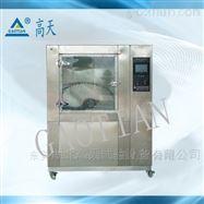 GT-XLY-1000湖南淋雨试验箱生产厂家