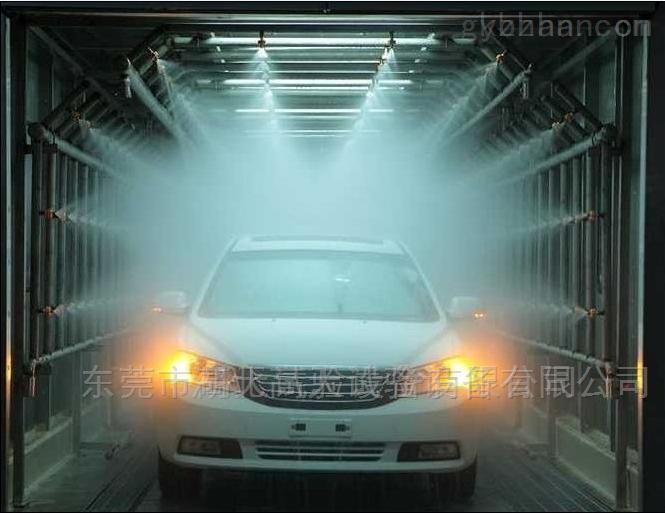 汽车淋雨试验箱