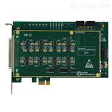 PCI/PCIe模拟量输入输出数据采集卡