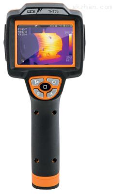 HD384手持式红外热像仪