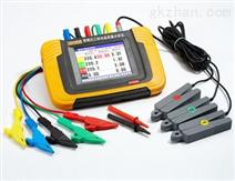HZDZ-S3三相手持式电能质量分析仪