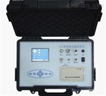 GKMD500型SF6气体密度继电器校验仪