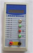 GL-52漏电保护器测试仪