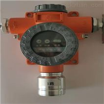 xja-6000固定式液氨气体报警器