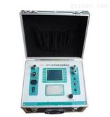 GL-706型全自动SF6密度继电器校验仪