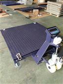 西安1吨叉车移动式地磅 2000kg搬运叉车磅秤