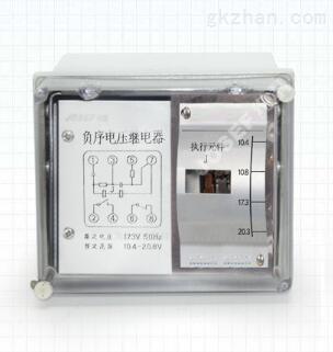 DY-4型负序电压继电器