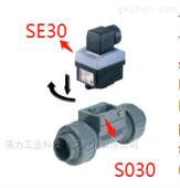 现货burkert 8030SE30流量传感器(流量计)