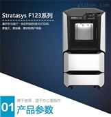 Stratasys F123