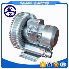 单涡轮旋涡式高压风机