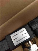 Honsberg流量传感器,价格优报价快!希而科