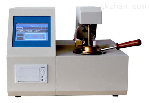 HZBS-3自动闭口闪点测定仪