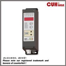 CUH创优虎SDVC21-S (5A) 调压振动送料