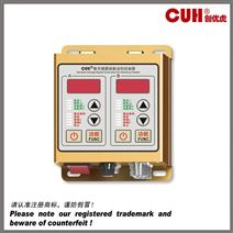 CUH创优虎SDVC22-S (5A) 调压振动送料