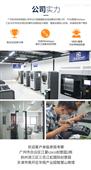 3D打印服务材料加工
