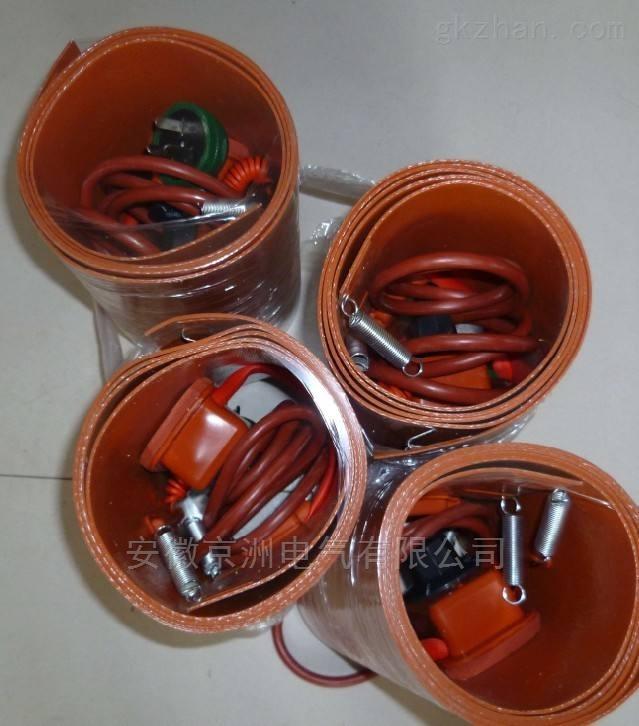 油桶硅橡胶加热带