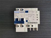 WAFDD/AFCI-63故障電弧斷路器