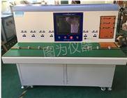 接触器电气寿命综合试验台 图为仪器