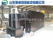 铅酸蓄电池厂污水处理设备