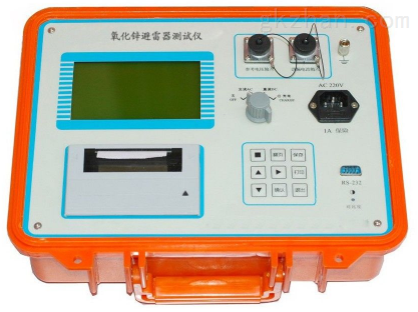 YBL-Ⅲ氧化锌避雷器测试仪