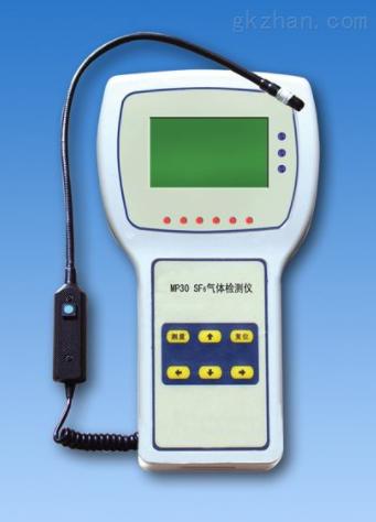 VS-9603型SF6气体定量检漏仪