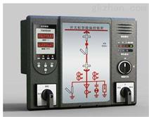XD-KZA开关柜智能操控装置