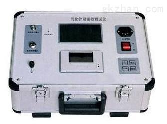 YCYH-1氧化锌避雷器测试仪