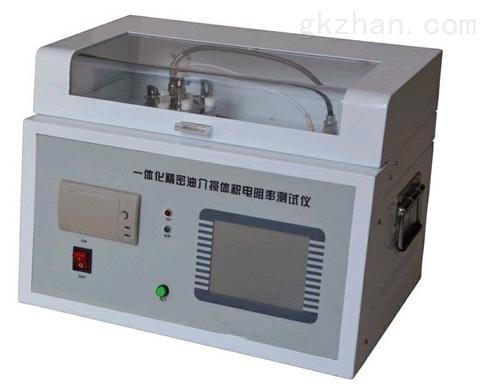 YCYJS变压器油介损及体积电阻率测试仪