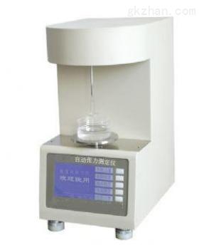 YCJZ界面张力测试仪