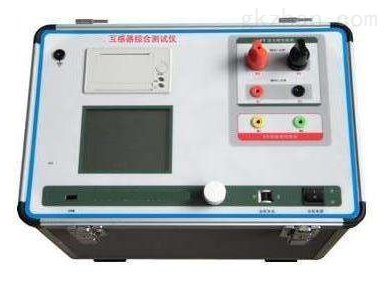 HSFA-Ⅲ互感器特性综合测试仪