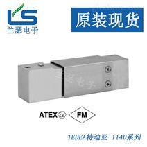 1140-15kg称重传感器
