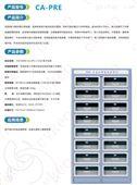 RFID贵金属智能管理柜