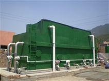 山西省一体化净水设备图纸