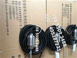 KH-4500-A2-B2-C2-D2振动速度传感器ST-2G-A02-B03