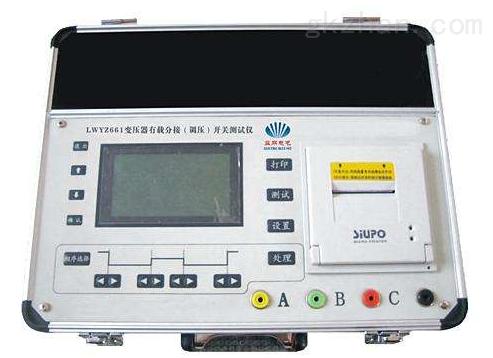 3168G型电力变压器有载分接开关测试仪