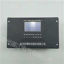 中国电光WZBK-6D型智能化微机综合保护装置