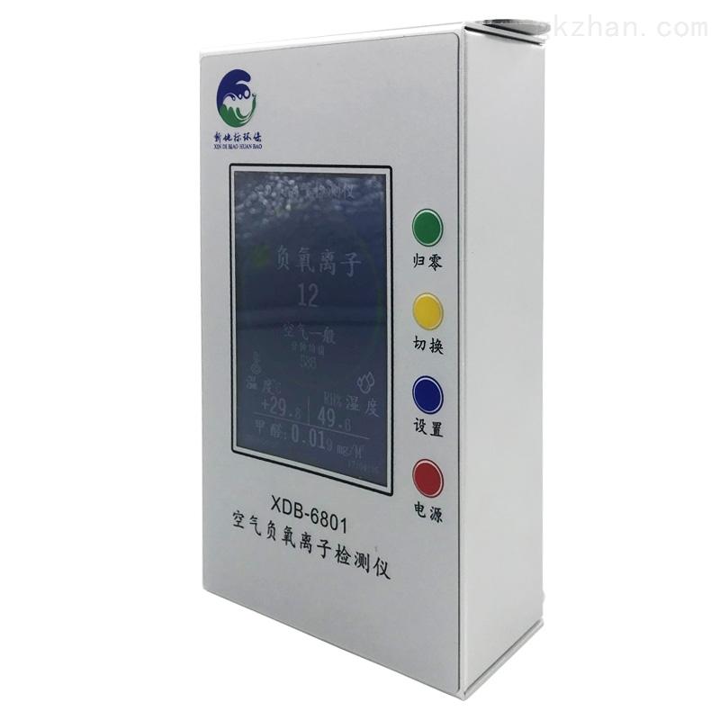 XDB-6801型空气离子检测仪