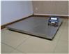不鏽鋼工業電子地磅