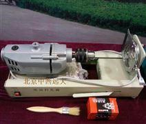 电动橡胶塞打孔机 型号:DWTX/DK-2