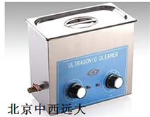 超声波清洗机 型号:ZF011-ZFQ-1860QT