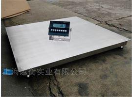 承载能力强防爆平台秤  3吨电子地上衡