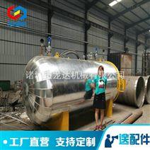 气囊硫化罐 大型电水蒸汽加热硫化设备