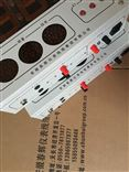 安徽春辉WL08-0-20mm/s安徽春晖热工仪表线缆