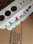 WL08-0-20mm/s安徽春晖热工仪表线缆