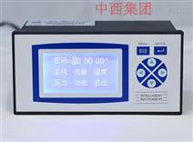 流量积算仪 型号:SH116/F2000X