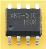 单芯片无线供电IC 无无线输电芯片XKT-510